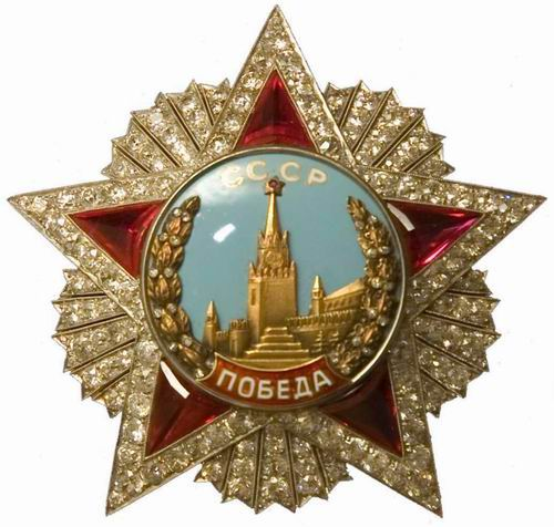 images/stories/virtuemart/category/orden-pobeda-marshal_vasilevsky